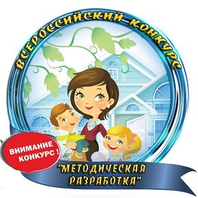Конкурс для студентов дошкольного образования